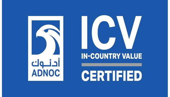ICV approval logo